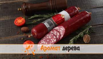 Рецепт для приготування найсмачнішої Московської ковбаси.