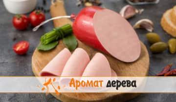 Рецепт приготування Лікарської ковбаси.