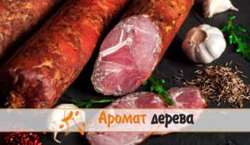 Рецепт для приготування найсмачнішої Дрогобицької ковбаси.