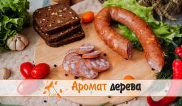 Рецепт приготування Краківської ковбаси.