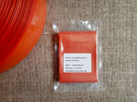 Фиброузная оболочка 50 мм Морковная  — фото