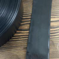 Фиброузная оболочка 50 мм черная  — фото