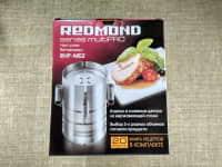 Ветчинница Redmond 1,5 кг  — фото